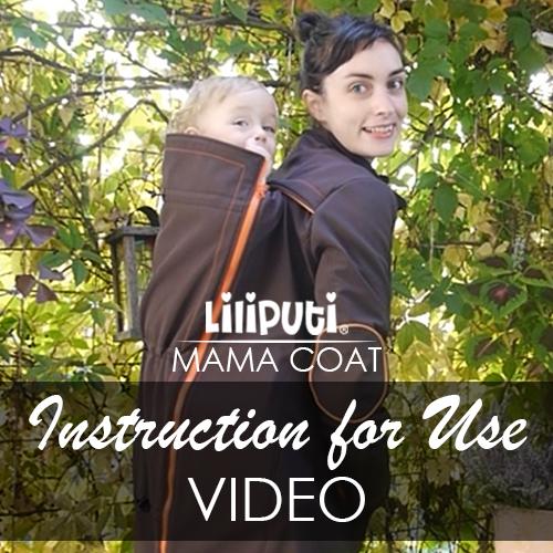 ВИДЕО - инструкция за употреба